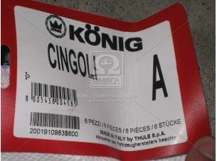 Цепи противоскольжения Cingoli A (6 шт) мешок (пр-во Konig) 2001910983