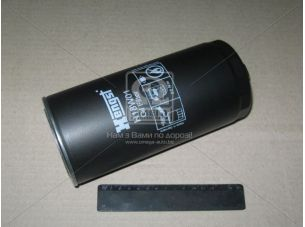Фильтр масляный DAF, IKARUS, IVECO (TRUCK) (пр-во Hengst) H18W01