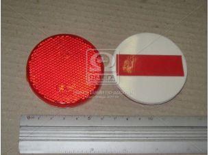Катафот круглый с пластмассовым корпусом липучка (красный) (пр-во Украина) ФП-314