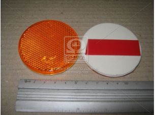 Катафот круглый с пластмассовым корпусом липучка (оранжевый) (пр-во Украина) ФП-315