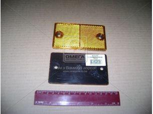 Световозвращатель МАЗ желтый (пр-во Руденск) 3212.3731