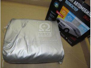 Тент авто седан Polyester XL 535*178*120 DK471-PE-4XL