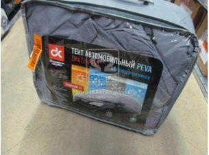 Тент авто внедорожник PEVA XL 510*195*155 DK472-PEVA-4XL