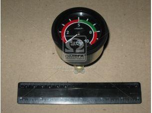 Указ. давл. возд. (МД-226) (10 атм.) МТЗ МТТ-10