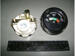 Указ. темп. воды электрический МТЗ УК-133 А