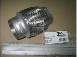 Гофра эластичная 45x100 mm (пр-во Fischer) 345-100