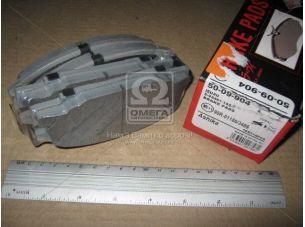 Колодка тормозная ISUZU TROOPER (пр-во ASHIKA) 50-09-904