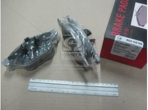 Колодка тормозная MAZDA 3 (пр-во ASHIKA) 50-03-300