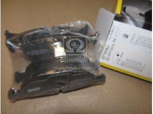 Колодки дискового тормоза (пр-во Jurid) 571936J