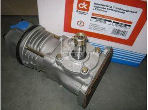 Компрессор 1-цилиндровый ПАЗ 3205,3206 вод. охлаждение 155л/мин ПК155-20