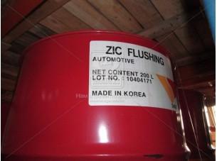 Масло промывочное ZIC FLUSHING (Бочка 200л) 203400