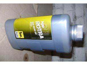 Масло трансмисс. AGIP ROTRA 80W-90 GL-3 (Канистра 1л) 80w-90 API GL-3
