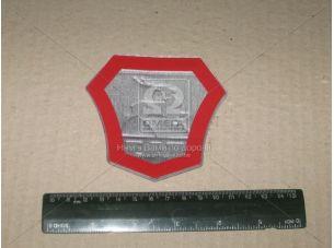 Орнамент решетки радиатора ГАЗ 3302,2217, (покупн. ГАЗ) 3302-8401384