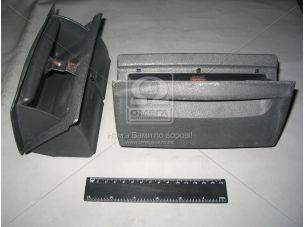 Пепельница ГАЗ 33104 ВАЛДАЙ передняя (пр-во ГАЗ) 3310-8203006