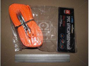 Трос буксировочный 3т. 50мм. 4,5м. С-крюк, Polyester, оранжевый, DK46-PE345