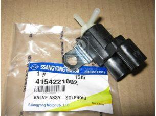 Клапан электромагнитный (пр-во SsangYong) 4154221002