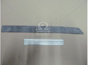 Прокладка крыла заднего ГАЗ (покупн. ГАЗ) 4301-8403060