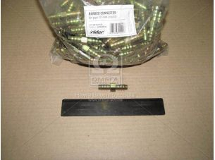 Соединитель 10мм зубчатый для трубки (металл) (RIDER) RD 01.01.56