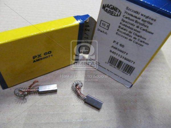 """Угольная щетка, генератор (пр-во Magneti Marelli кор. код. AMS0071) 940113190071, купить в магазине """"Auto parts"""""""