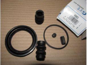 Ремкомплект, тормозной суппорт D4565 (пр-во ERT) 400653