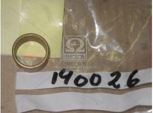 Втулка стартера (пр-во Cargo) 140026