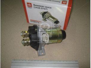 Выключатель массы КамАЗ, МАЗ (1410.3737) 5320-3737010-10