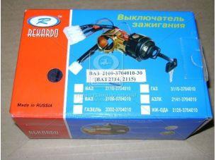 Замок зажигания ВАЗ 2114 1048 R (пр-во Рекардо) 2109-3704010-30