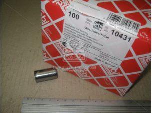 Гильза рычага OPEL ASTRA F, VECTRA A (-98) передняя ось (пр-во Febi) 10431