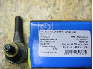 Наконечник тяги рулевой ВАЗ 2101 наруж. (TR70-101) (пр-во Трек) 2101-3003056