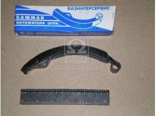 Башмак натяжителя цепи ВАЗ 2103 (пр-во ВИС) 21030-100609001
