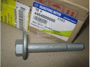 Болт (пр-во SsangYong) 4454009000