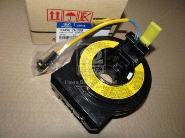 Кольцевая контактная группа air bag (пр-во Mobis) 934902H300
