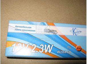 Лампа 12V 2,3W W2x4,6D (Квант) 65006900