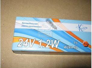 Лампа 24V 1,2W W2x4,6D (Квант) 65007000