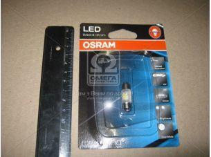 Лампа вспомогат. освещения C5W 12V 0,5W SV8.5-8.5 6000K 1шт. blister (пр-во OSRAM) 6431CW