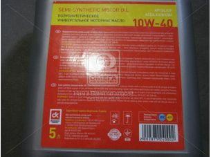 Масло моторн. 10W-40 SL/CF (Канистра 5л) 10W-40