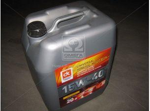 Масло моторн. 15W-40 SG/CD (Канистра 20л) 15W-40