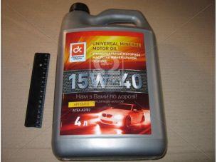 Масло моторн. 15W-40 SG/CD (Канистра 4л) 15W-40