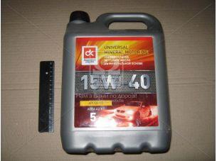 Масло моторн. 15W-40 SG/CD (Канистра 5л) 15W-40