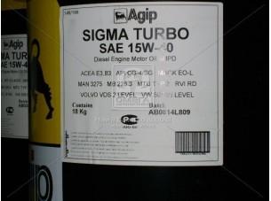 Масло моторн. AGIP Sigma Turbo 15W/40 API CG-4/SG (Канистра 20л) 15W/40 API CG-4/SG