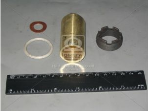 Р/к стакана форсунки (4 наим.) 236-1003100