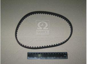 Бак топливный 168F/170F+крышка+фильтр