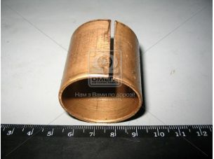 Втулка колодки торм. КрАЗ (пр-во АвтоКрАЗ) 200-3502108-Б