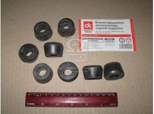 Втулка проушины амортизатора ГАЗ 3302,2410,31029 (пр-во ЯзРТИ) 24-2915432