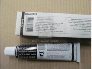 Герметик прокладок 100 гр (75мл) черный (пр-во КЗМХ) Автосил100гр