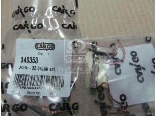 Комплект щёток (пр-во CARGO) 140353