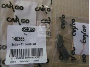 Комплект щёток (пр-во CARGO) 140365