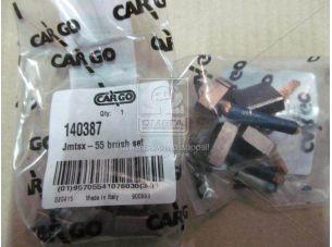 Комплект щёток (пр-во CARGO) 140387