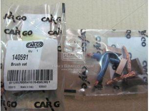 Комплект щёток (пр-во CARGO) 140591