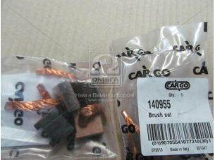 Комплект щёток (пр-во CARGO) 140955